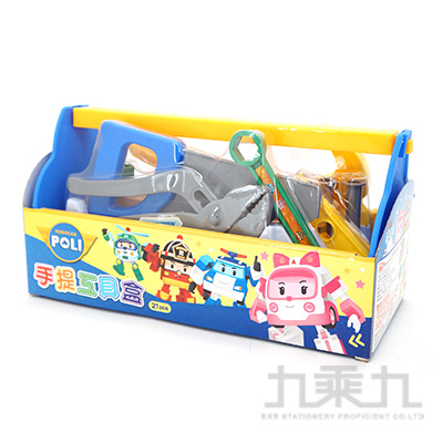 POLI手提工具盒 PL-52366
