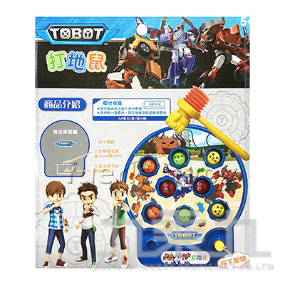 TOBOT打地鼠 PL-52152