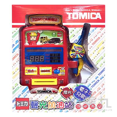 TOMICA 聲光加油站 TM-52265