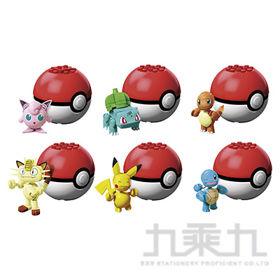 美高創建寵物小精靈精靈球 MMG75790 (款式隨機)