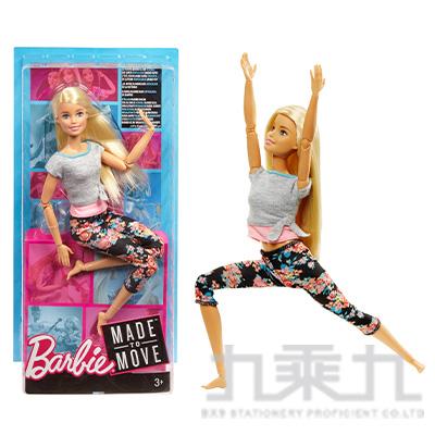 芭比瑜珈娃娃MBB64375