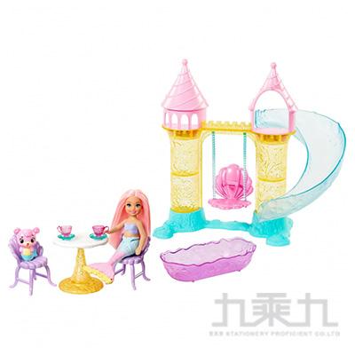 小凱莉夢托邦美人魚玩具套裝MBB69898