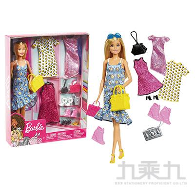 芭比派對服飾及配件組MBB74454