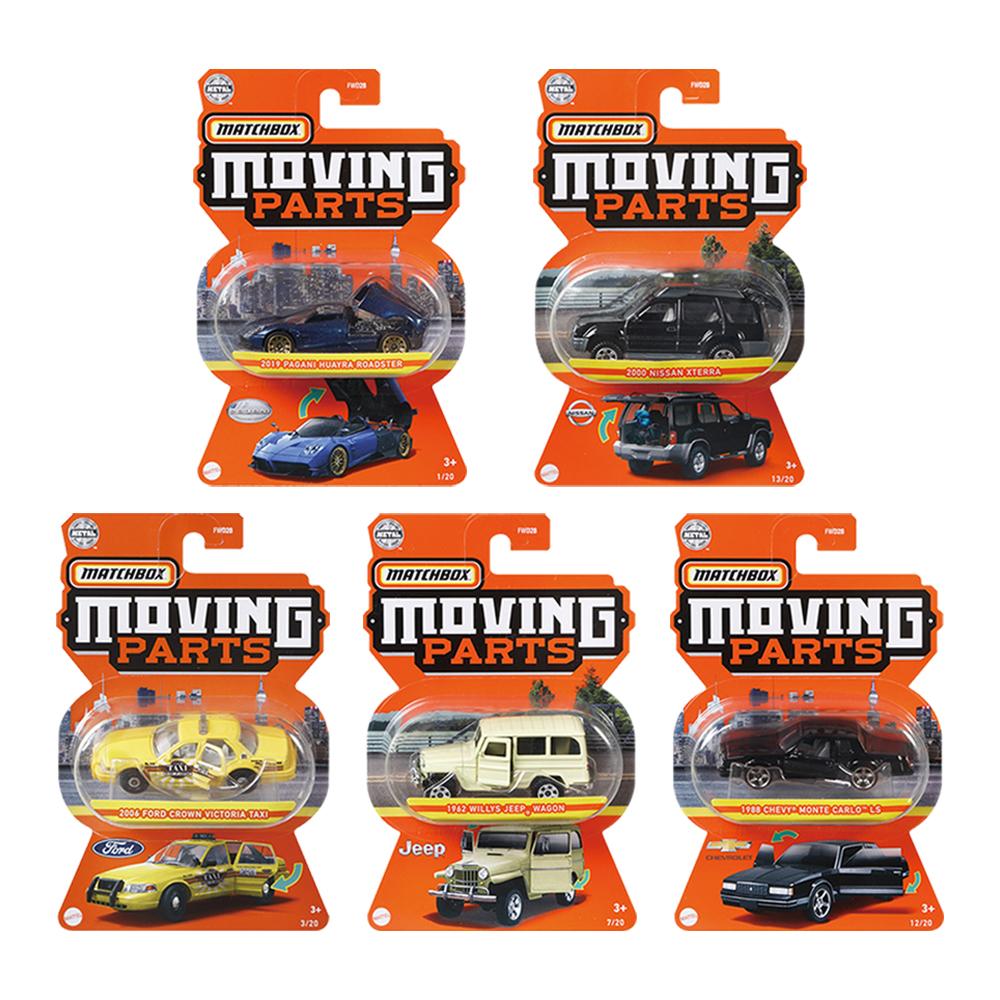 風火輪高樓雙軌競速套裝 MHW32981