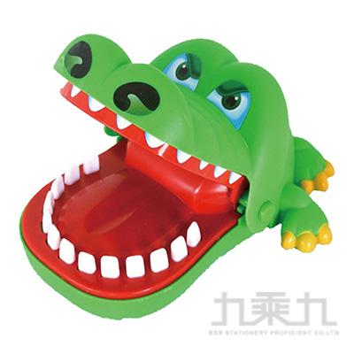 新鱷魚牙醫  CC51005