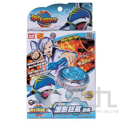 魔幻陀螺-潛影狂鯊套裝 LD46515