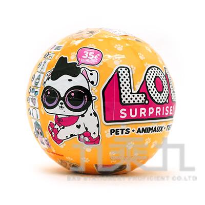 LOL 驚喜寵物寶貝蛋S1W1 MG54957 (多款隨機出貨)