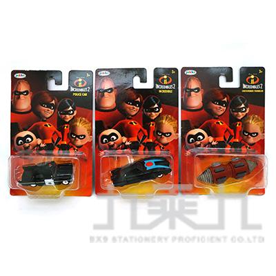 超人特攻隊2 合金車1:64  JA74948 (款式隨機出貨 恕不挑款)
