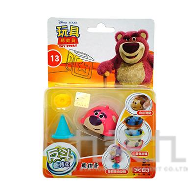 迪士尼陀螺車-熊抱哥 XQ13883