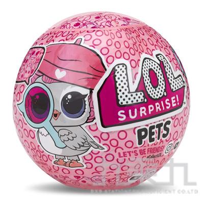 LOL驚喜寵物寶貝蛋 MG55209 (多款隨機出貨)