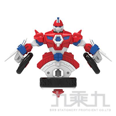 魔幻陀螺機甲戰車-赤影 LD46101