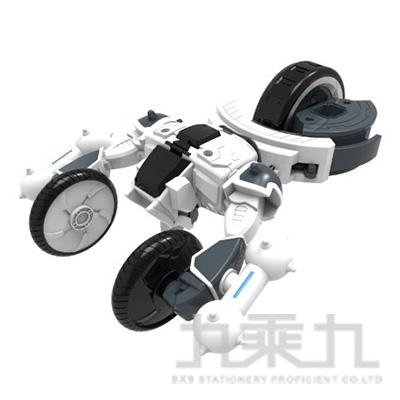魔幻陀螺機甲戰車-白角犀 LD46103