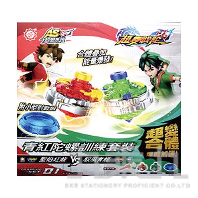 超變戰陀-青紅陀螺訓練套裝 SY93062