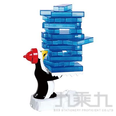 企鵝疊疊樂 TR19436