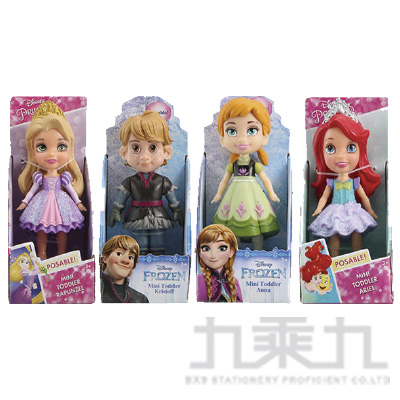 迪士尼公主系列迷你娃娃2  JA84636 (款式隨機)