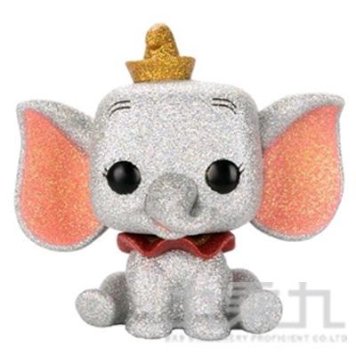 POP! 迪士尼 小飛象 鑽石閃光版 FU23941