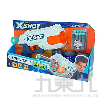 X射手-三瓶八彈 ZU02236