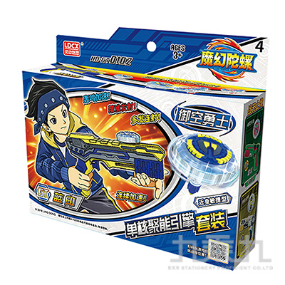 魔幻陀螺聚能引擎-單核藍印X御空勇士 SL86404