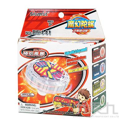 魔幻陀螺聚能引擎-極焰風暴 SL86441