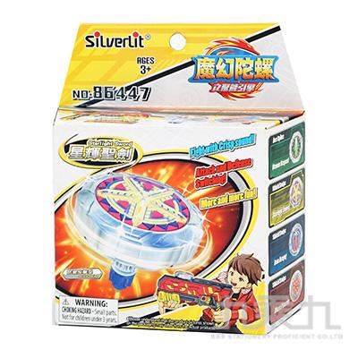魔幻陀螺聚能引擎-星輝聖劍 SL86447