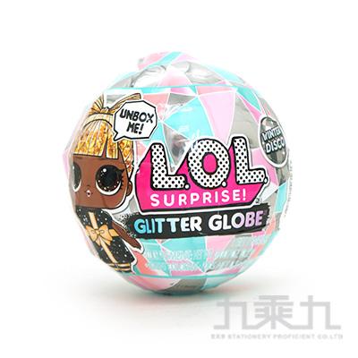 LOL驚喜寶貝蛋-迪斯可水晶球 MG56160