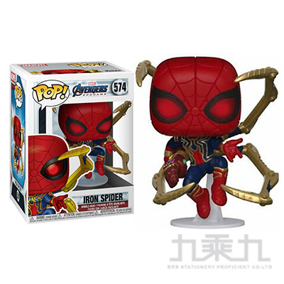 POP漫威復仇者聯盟 終局之戰-鋼鐵蜘蛛人奈米無限手套