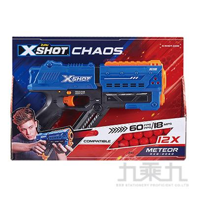 X射手CHAOS-12發射擊組 ZU00249