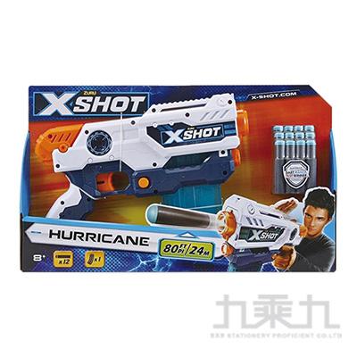 X射手-小爆風槍12發 ZU01153
