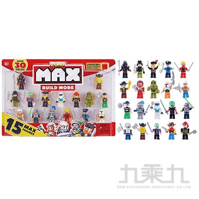 MAX BUILD MORE創意積木公仔組(15入)