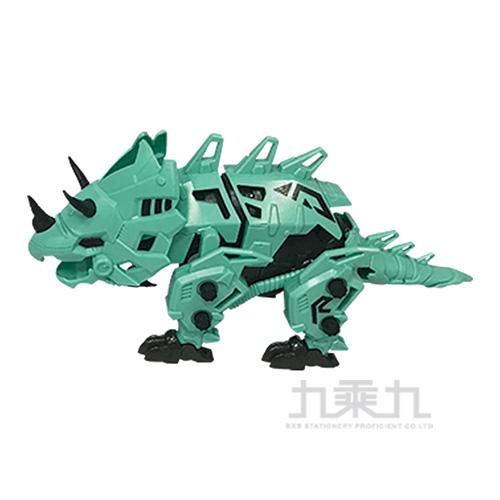 DIY電動三角龍IY90662