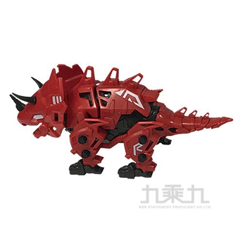 DIY電動劍龍IY90664