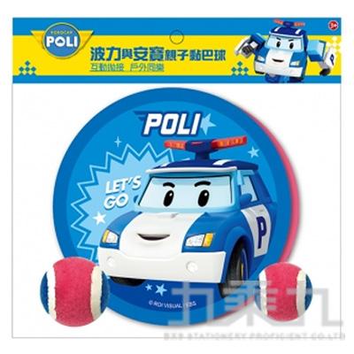 波力與安寶 黏巴球 PL033C