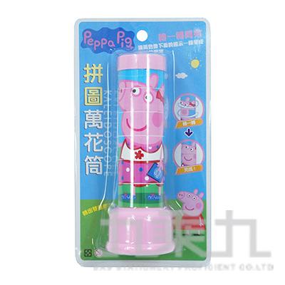 粉紅豬小妹拼圖萬花筒(背卡式) PG033M