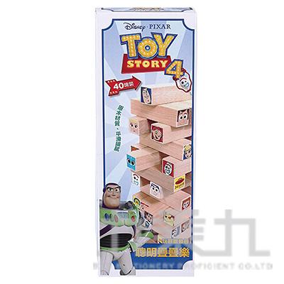 玩具總動員4聰明疊疊樂 QH034P