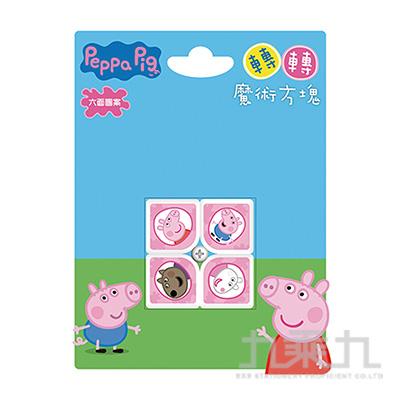 粉紅豬小妹 轉轉魔術方塊 PG001K