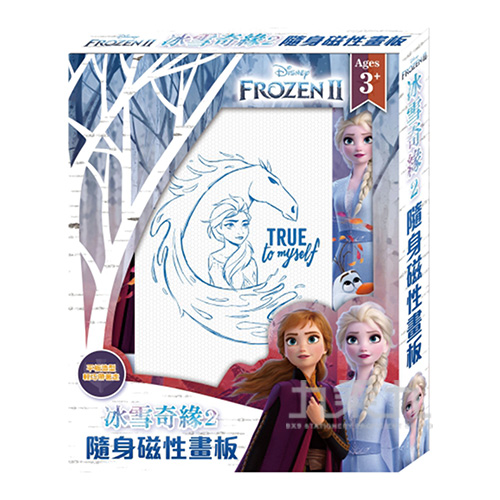冰雪奇緣2 隨身磁性畫板