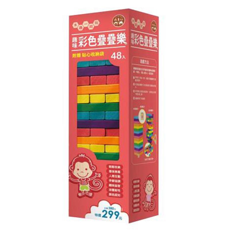 D/B 趣味彩色疊疊樂(48入) MMC1001-8