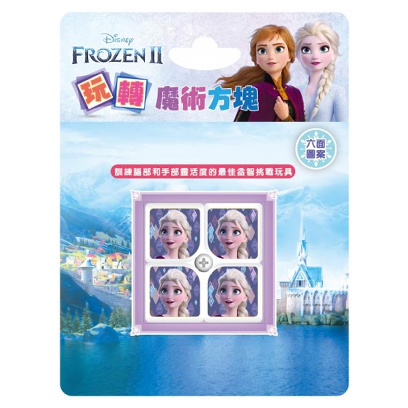 冰雪奇緣(2)玩轉魔術方塊 QH010E
