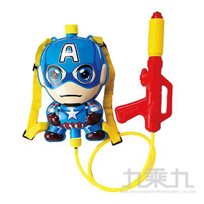 男孩背包水槍(款式隨機出貨)