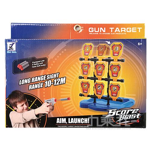 九宮格軟彈槍組