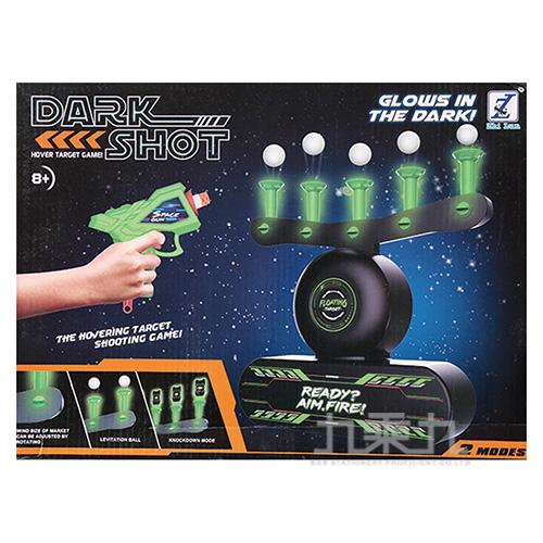 電動夜光懸浮標靶槍