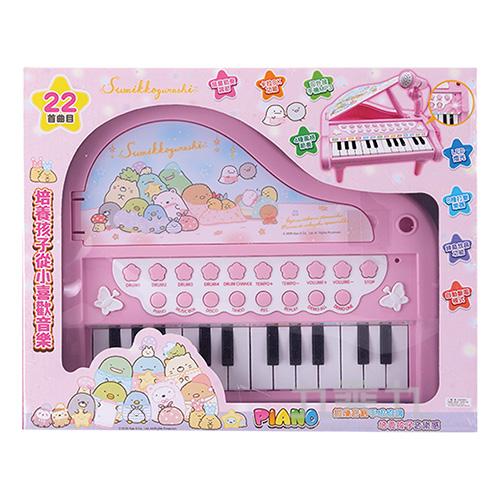 角落小夥伴電子琴