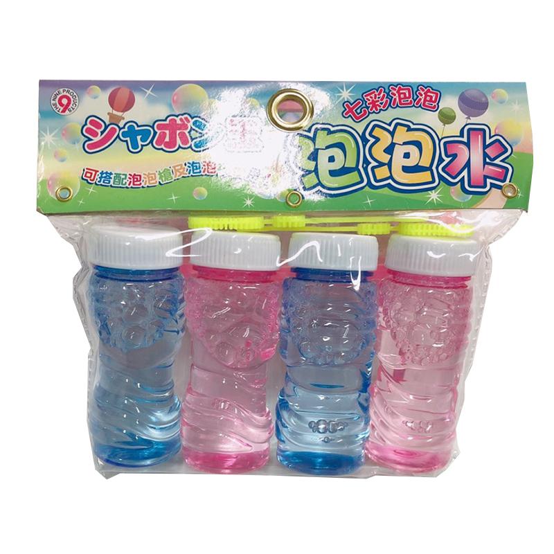 七彩泡泡水