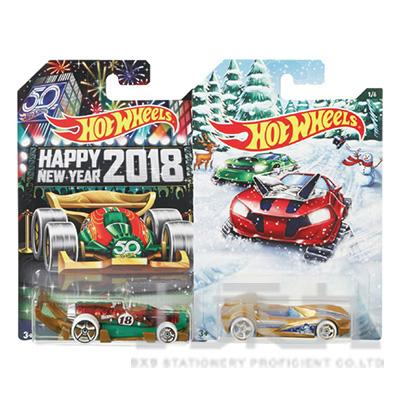 風火輪聖誕系列合金小車 (款式隨機)
