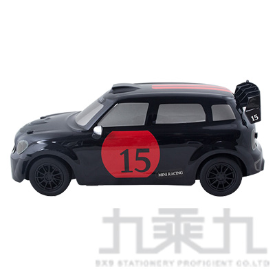 1:14 Mini Countryman 71100-1