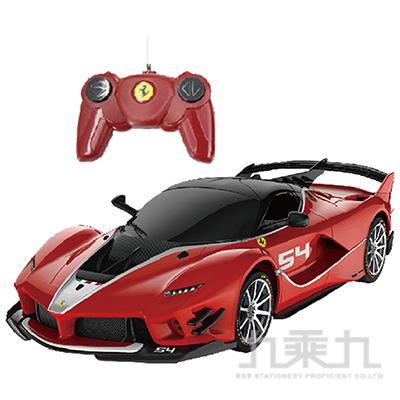 1:24 Ferrari FXX K Evo遙控車  79300