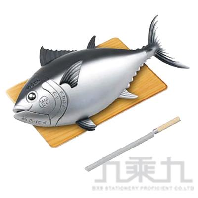 買一整條魚!金槍魚趣味拼圖 MH512019