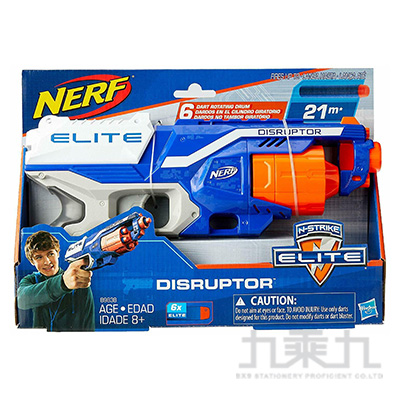 NERF槍:精英系列 強襲分裂者HB9838