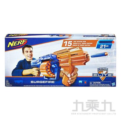 NERF槍:精英系列 火浪衝鋒HE0014