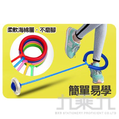 閃光單腳跳繩 A-F2314單腳
